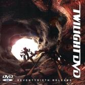 Twilight 076 DVD